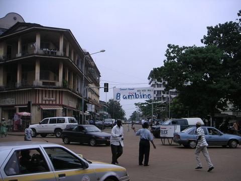 guinea-conakry.jpg